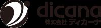 dicana 株式会社ディカーナ